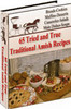 Thumbnail Amish Recipes MRR E-Book + Website + Bonus
